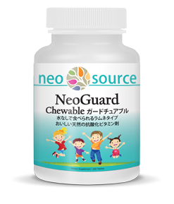 NeoGuard Chewable Web
