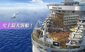 ship_oasis1